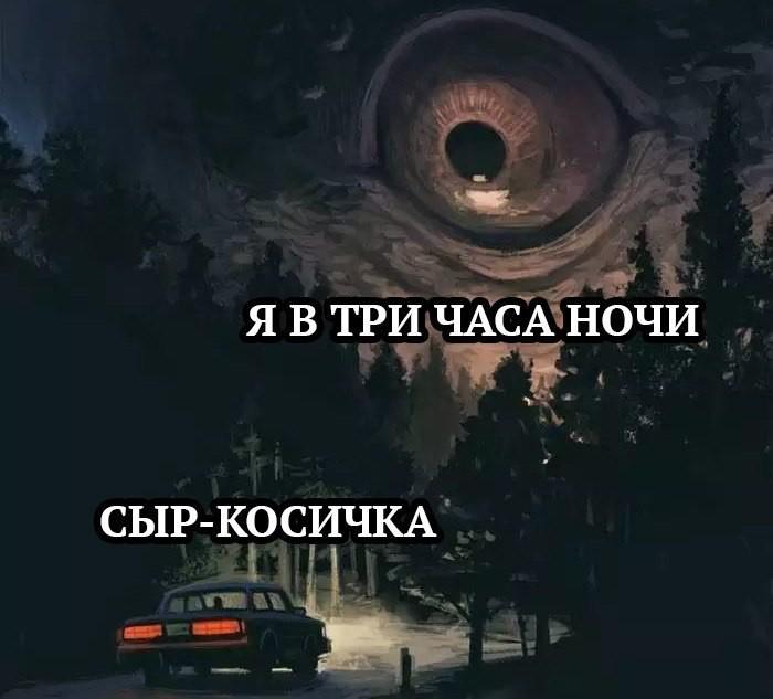 Россиян уличили в ночном переедании Ночной дожор, Еда, Лента