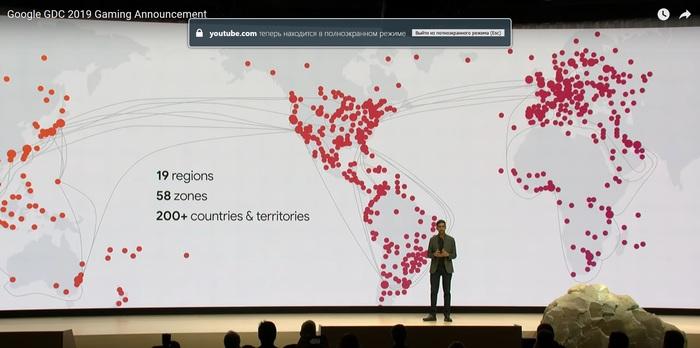 Google анонсировала стриминговую технологию Stadia Google, Стриминг, Игры, Облачный сервис, Stadia, Новости, Презентация, Длиннопост