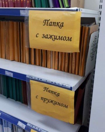 С пружином Фотография, Реклама, Ошибка, Казахстан, Актау