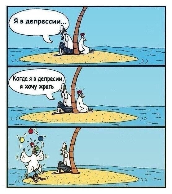 Веселая парочка Курица, Петух, Комиксы, Прикол, Юмор, Шутка, Жизнь