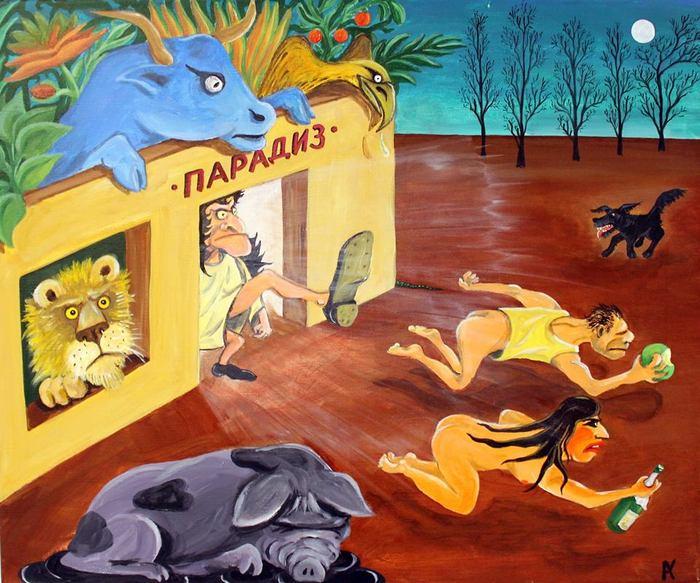 Изгнание Адам и Ева, Изгнание, Библия, Картина маслом, Картинки, Художник
