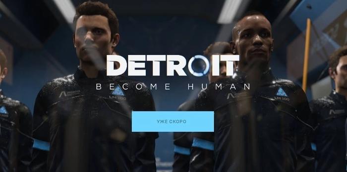 Heavy Rain, Detroit, Control и The Outer Worlds выйдут на ПК эксклюзивно в Epic Games Store Epic Games Store, Epic Games, Detroit: Become Human, Heavy rain, Gdc, DTF
