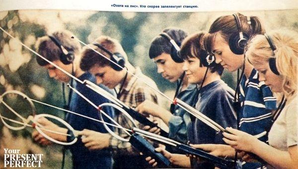 Охота на лис Охота на лис, Видео, Длиннопост, Пеленгация, Спорт, Радио
