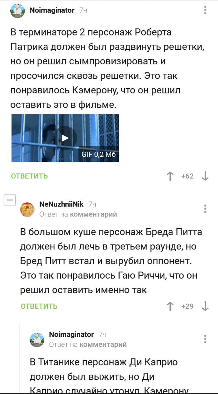 Скриншот комментариев Скриншот, Юмор, Длиннопост, Комментарии на Пикабу