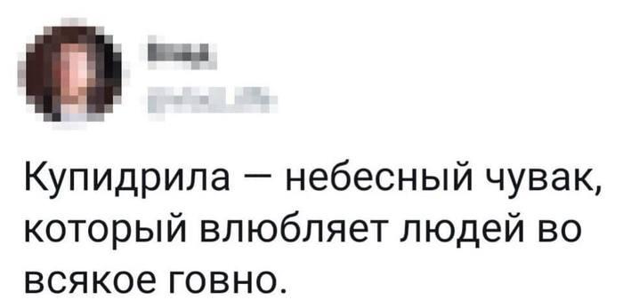 Кажется он меня преследует ))