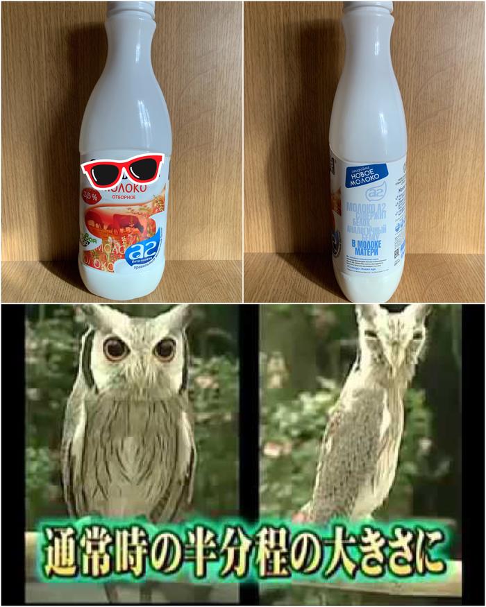 Молоко, которому есть чего бояться