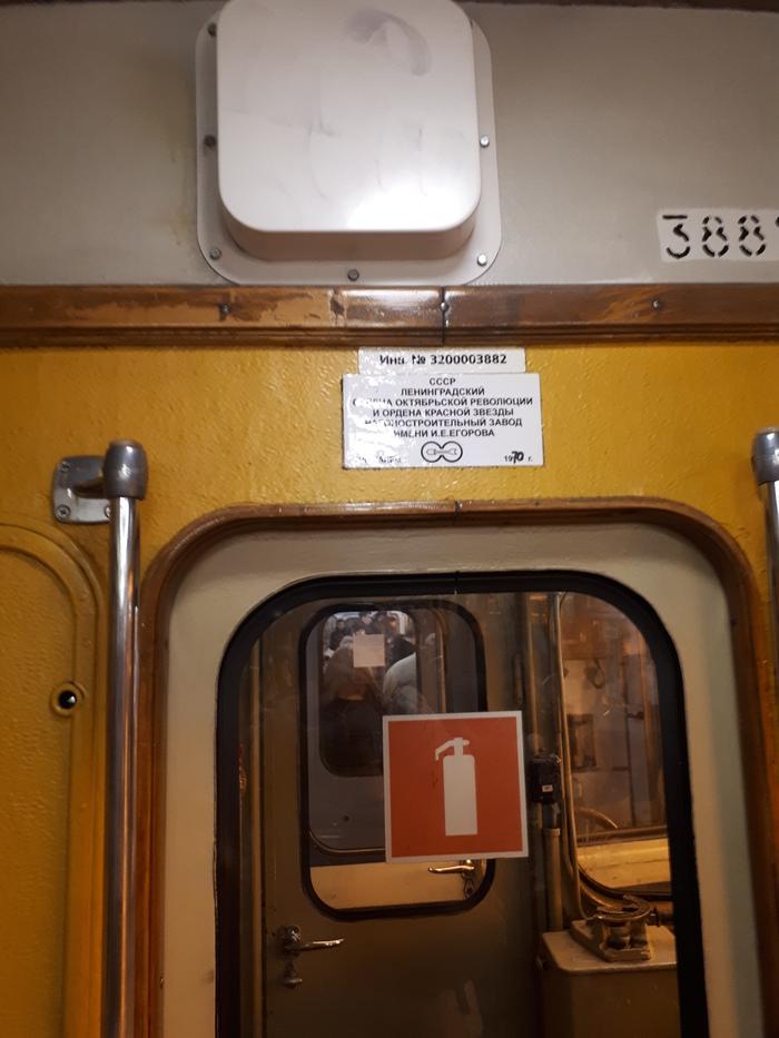 Вагон в метро Метро, Санкт-Петербург, Вагон
