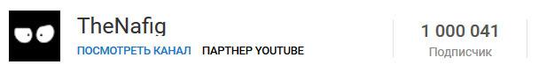 Спасибо. Thenafig, Пикабу, Спасибо, Youtube, Видео, Длиннопост