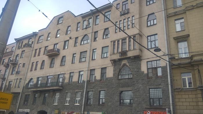Такие разные окна Санкт-Петербург, Окно