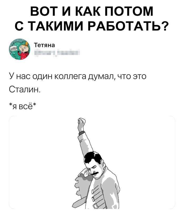 В ГУЛАГ go on