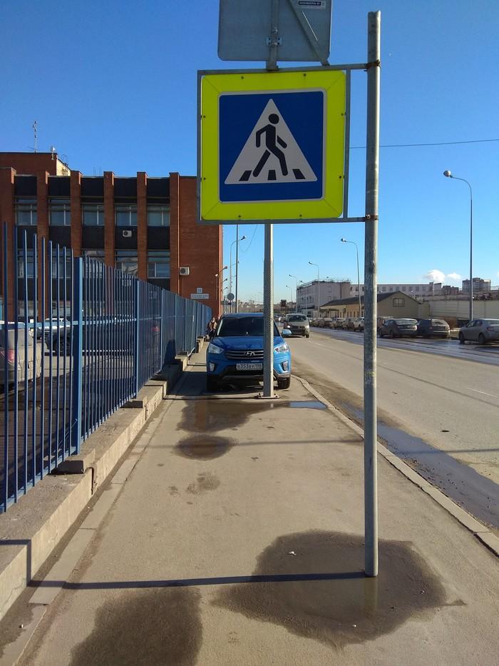 Парковщик от бога! Неправильная парковка, Санкт-Петербург, Тротуар, Водятел, Длиннопост, Быдло, Нарушение ПДД