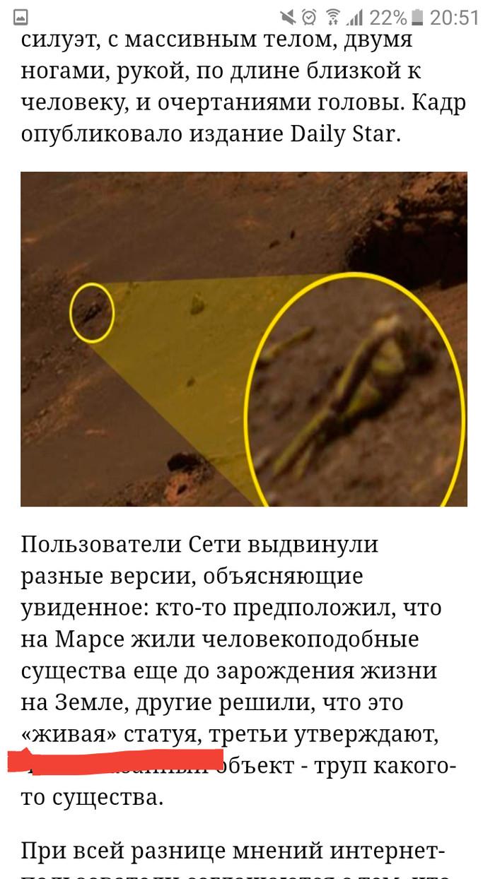 Живая статуя Крипота, Плачущий убийца, Не моргай!, Доктор Кто, Длиннопост