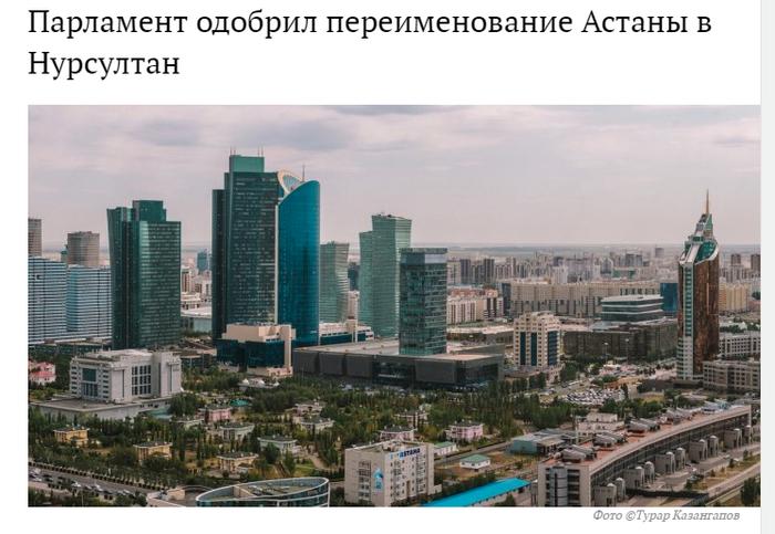 Справедливость по-казахстански пошагово Астана, Казахстан, Правосудие, Длиннопост, Адвокат, Конституция, Негатив