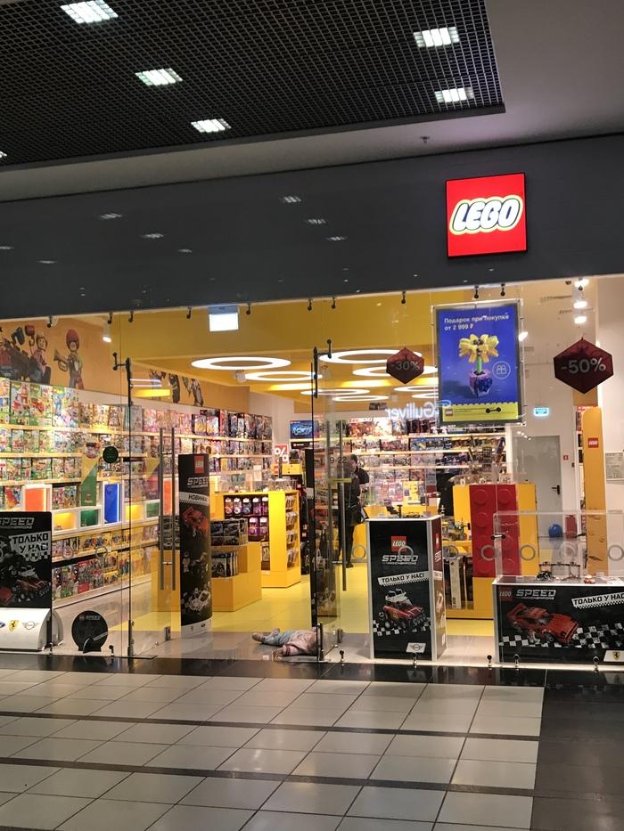 Когда увидел цены на LEGO. LEGO, Жизньболь, Дети, Упал, Длиннопост
