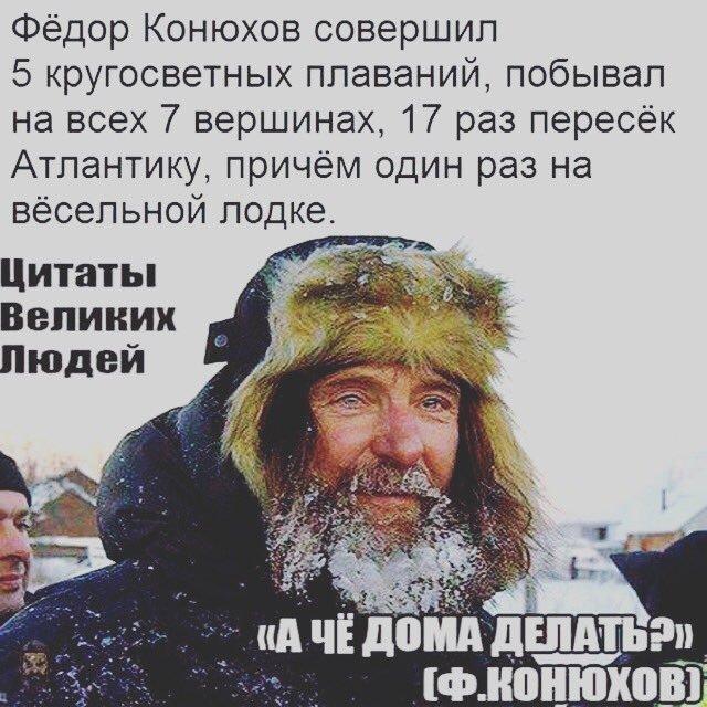 Жизнь Фёдора Конюхова в опасности Федор конюхов, Шторм