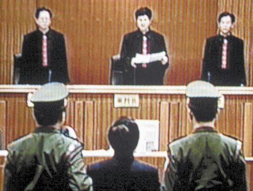 Драконовские меры. Насколько эффективна борьба с коррупцией в Китае Китай, Борьба с коррупцией