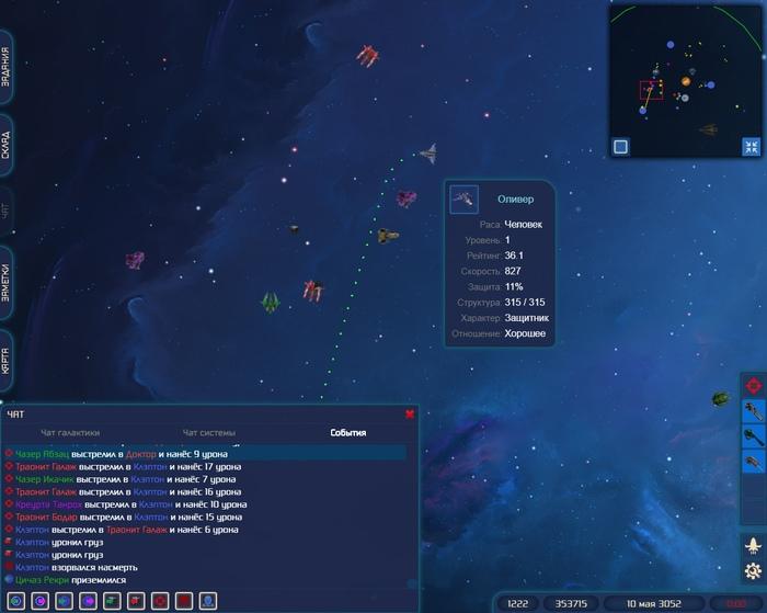 «Галактические Миротворцы» Галактические Миротворцы, Браузерные игры, Gamedev, MMO, Видео, Web-Программирование, Гифка, Длиннопост
