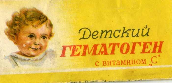 Фантики. 2. Фантик, Обёртка, Конфеты, Шоколад, Сделано в СССР, Старье, Длиннопост