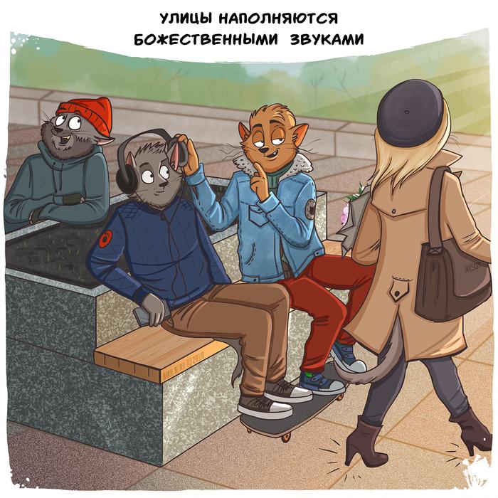 В городе весна Bird Born, Кот Степан, Галина и Анатолий, Весна, Кот, Длиннопост