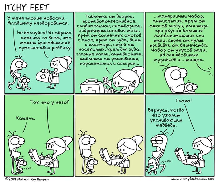 Медицинский Надзор Itchy Feet, Комиксы, Перевод, Путешествия, Аптечка, Лекарства, Дети