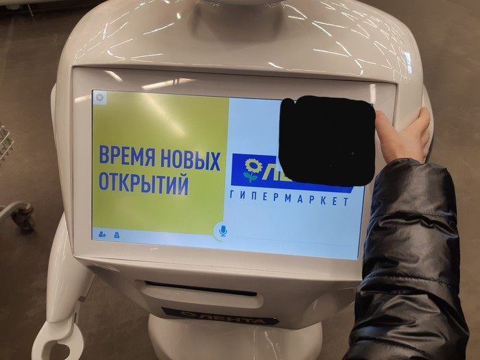 Робот Лента Робот, Лента, Инновации, Длиннопост