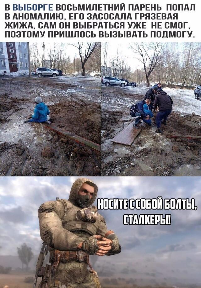 Весна по русски Яма, Дети, Природа России