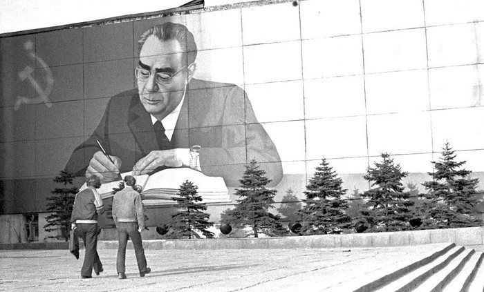 Ростов-на-Дону. Июнь 1982 года.