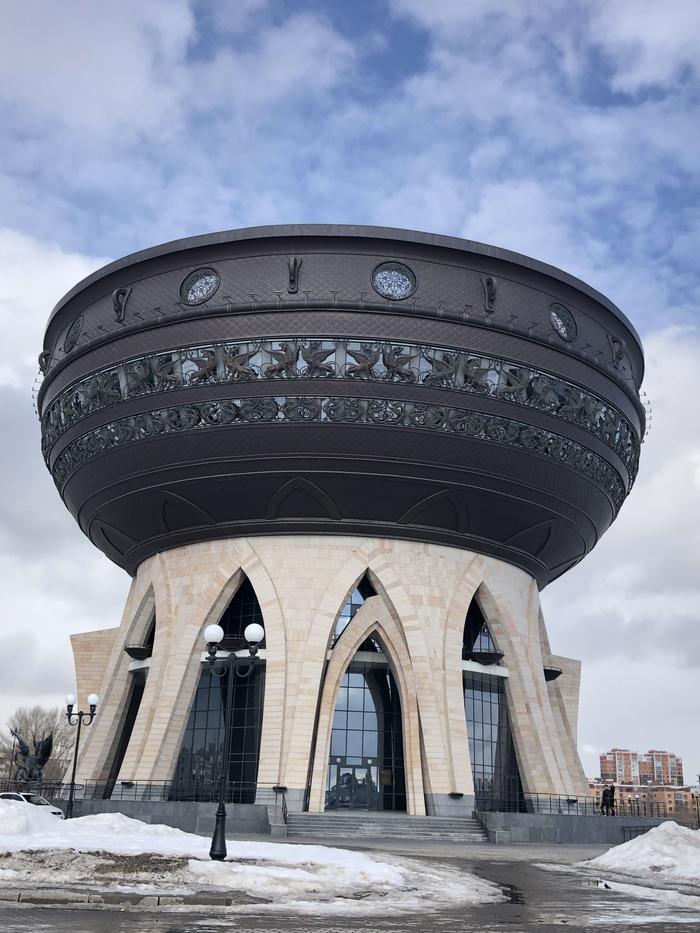 Готика для бракосочетания Казань, Готика, Загс, Дворец, Длиннопост