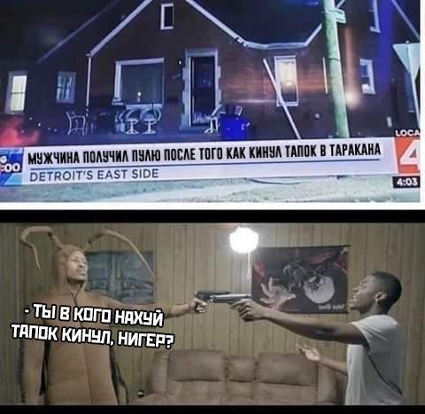 Новости Детройта