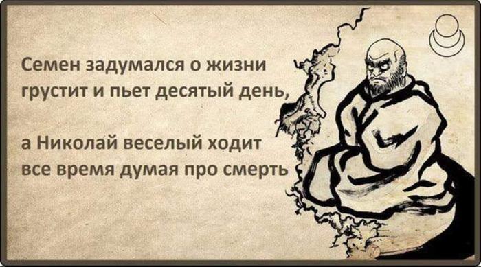 Великой мудрости пост
