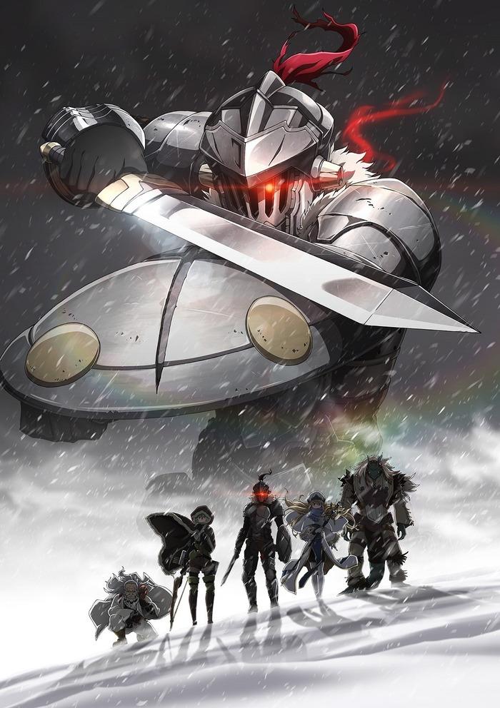 Goblin Slayer (poster)