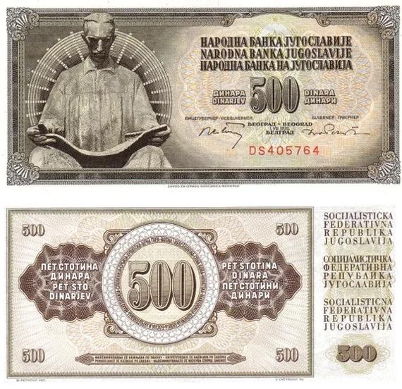 Никола Тесла на банкнотах. Часть первая Тесла, Банкноты, Сербия, Югославия, Длиннопост