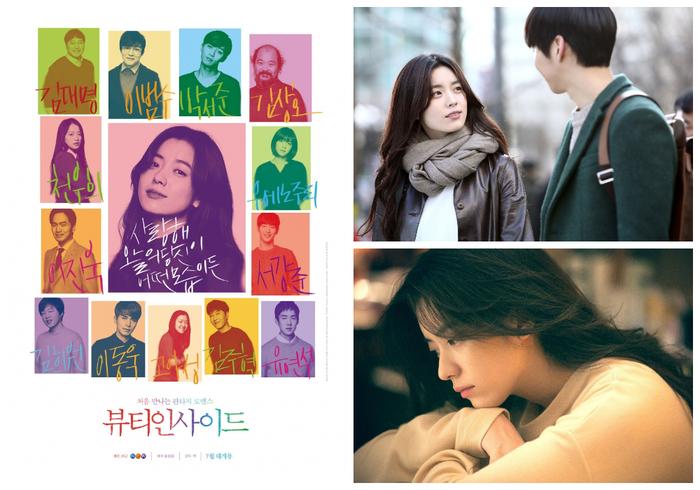 4 сильных Южно-Корейских фильма, которые стоит посмотреть Фильмы, Подборка, Южная Корея, Приключения, Биография, Фэнтези, Драма, Длиннопост, Азиатское кино