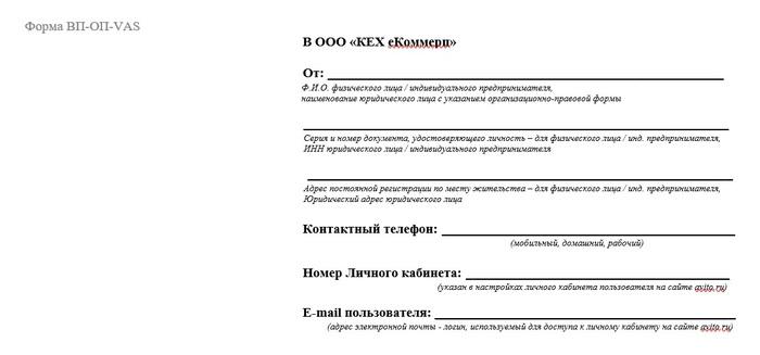 Avito собирает персональные данные? Авито, Персональные данные, Списание средств, Негатив, Длиннопост, Яндекс