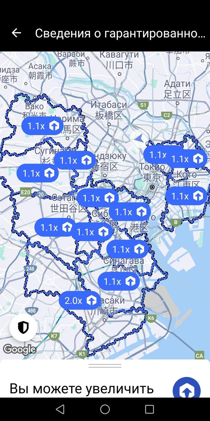 Подработка в UberEats в Токио Ubereats, Токио, Подработка, Япония, Длиннопост