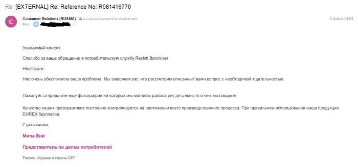 Обратная связь Durex Durex, Обратная связь, Качество, Резина, Контроль, Предупреждение, Плохое качество, Длиннопост