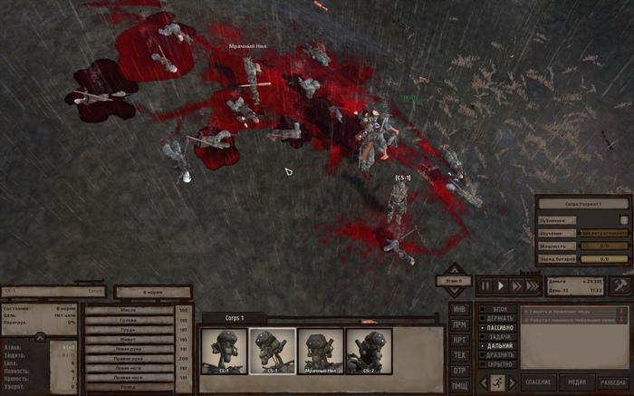 Kenshi, или одна из самых жестоких сцен в играх... Kenshi, Компьютерные игры, Жестокость, Насилие, Бесчеловечность, Кожаные ублюдки, Длиннопост