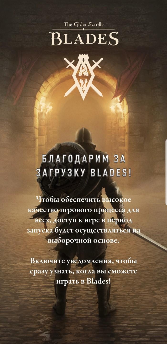 Вышла The Elder Scrolls : Blades The Elder Scrolls, Android, Релиз, Длиннопост