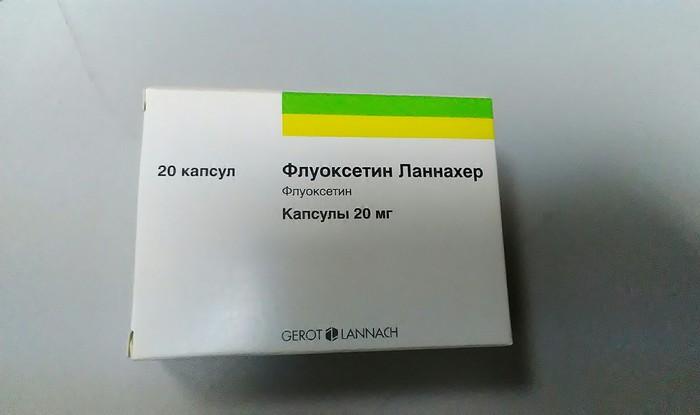 Узбагоительное Лекарство для души, Успокоительное, Фотография
