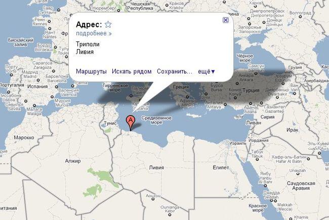 Рандомная География. Часть 149. Ливия. География, Интересное, Путешествия, Рандомная география, Длиннопост, Ливия