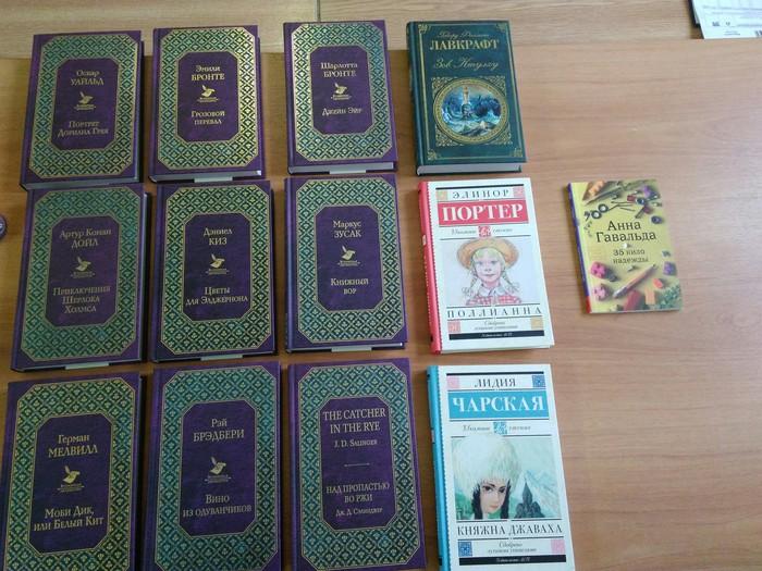 Сила Пикабу! Библиотека, Сила Пикабу, Доброта, Книги, Длиннопост