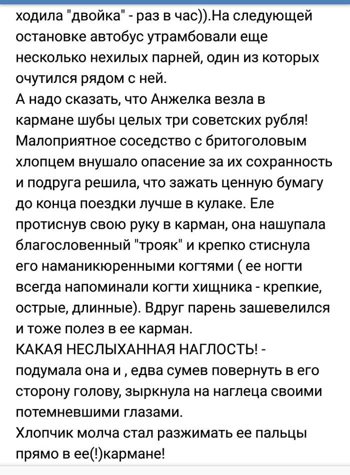 Суровые Тольяттинские девушки Тольятти, Вконтакте, Длиннопост