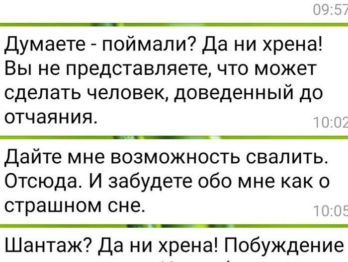 Мэр Якутска сообщила о шантаже со стороны известной в Якутии журналистки Якутия, Авксентьева, Якутск, Скандал, Длиннопост, Политика
