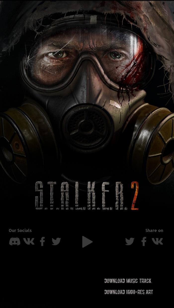 S.T.A.L.K.E.R 2 новое послание Сталкер, Сталкер 2, Gsc Game Words, Пасхалка, Длиннопост