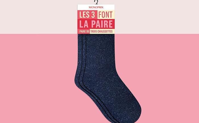 В продажу впервые запустили комплект из 3-х носков Носки, Маркетинг, Боги маркетинга