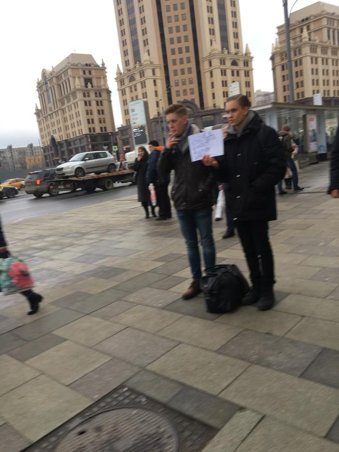 Попрошайки в Москве Попрошайки, Попрошайки в метро, Москва, Московское метро, Павелецкий вокзал
