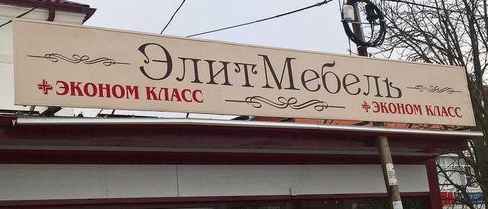 Разрыв шаблона))