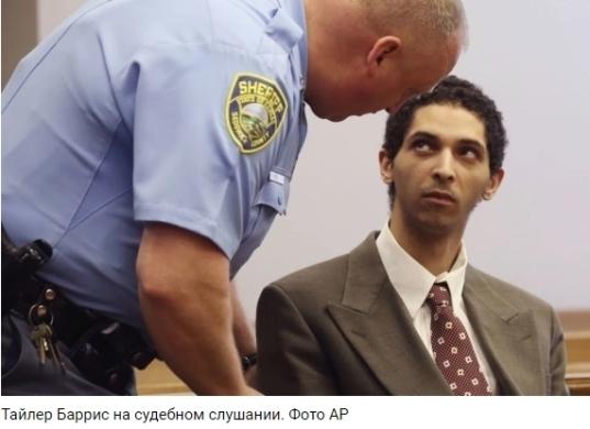 Пранкера, из-за которого полицейские застрелили невинного парня, приговорили к 20 годам в США Своттинг, Пранк, США, Суд, Приговор, Штурм, Полиция
