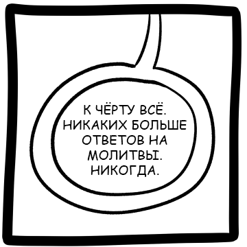 SMBC: Undecidable - Неразрешимость Комиксы, Веб-Комикс, Smbc, Математика, Неразрешимое, Бог, Юмор, Длиннопост