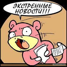 """Синематики лидеров """"Алого проклятия"""" Гвинт, Алое проклятие, Длиннопост, Видео"""